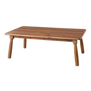 天然木こたつテーブル ローテーブル 本体 本日の目玉 木製 105cm×60cm〕 〔長方形 在庫あり
