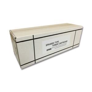 日本 国内即発送 SPトナー6400H 汎用品1個