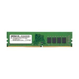 バッファロー PC4-2400対応288ピン DDR4 訳あり ☆国内最安値に挑戦☆ SDRAM 1枚 MV-D4U2400-B8G 8GB DIMM