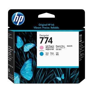 HP 774 プリントヘッドライトマゼンタ 日本限定 P2V98A シアン 1個 2020モデル