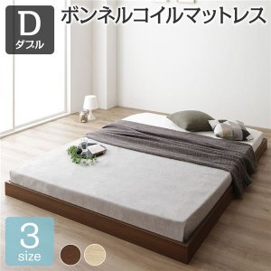 <title>ベッド 低床 ロータイプ すのこ 定価の67%OFF 木製 コンパクト ヘッドレス シンプル モダン ブラウン ダブル ボンネルコイルマットレス付き</title>