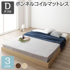 <title>ベッド 低床 ロータイプ すのこ 木製 コンパクト ヘッドレス シンプル モダン 『1年保証』 ナチュラル ダブル ボンネルコイルマットレス付き</title>