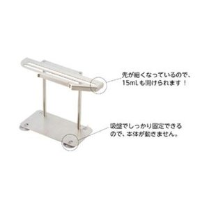 <title>キャップホルダ AHS 日本全国 送料無料</title>