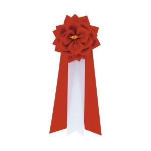 まとめ 永遠の定番モデル 銀鳥産業 OUTLET SALE 徽章リボン 小リボンバラ 20個入 赤 ×3セット