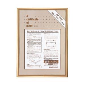 <title>コクヨ 賞状額縁 アルミ 爆売り A3 大賞 ゴールド カ-222K 1セット 10枚</title>
