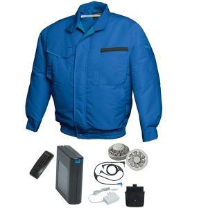 空調服 作業着 〔4L ブルー シルバーファン〕 売り出し バッテリーセット アウトレットセール 特集 FIT 綿 ポリエステル混紡 FF91810 FAN 洗濯耐久性