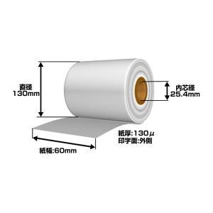 買い物 〔感熱紙〕60mm×130mm×25.4mm 公式サイト 30巻入り