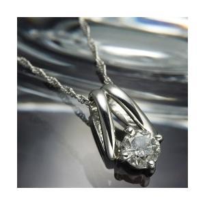 PT0.2ctプラチナたっぷりダイヤモンドペンダント 通販 在庫あり ネックレス