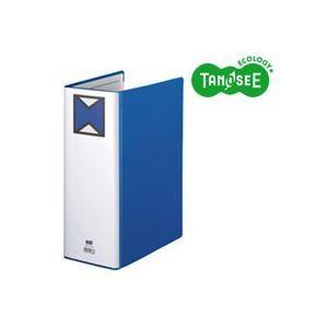 まとめ TANOSEE タイムセール パイプ式ファイル 片開き 30冊 A4タテ ブランド激安セール会場 100mmとじ 青