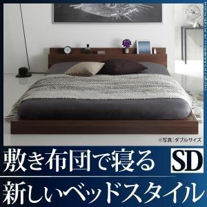 <title>ベッド セミダブル 敷布団で寝るローベッド 〔ジェイベッド〕 ベッドフレームのみ 送料無料でお届けします フレーム</title>