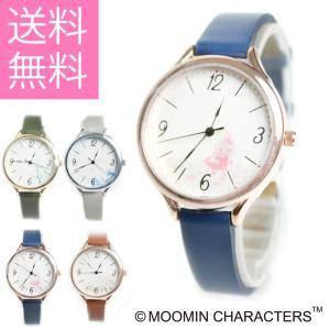 腕時計 ムーミン ベーシック レザー 腕時計 レディース アナログ おしゃれ 人気 カジュアル フィールドワーク MOM01 メール便 送料無料 stp|bl-ange