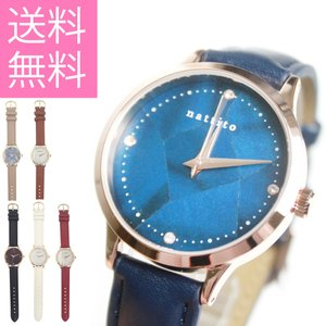 腕時計 クラッシュ レディース メンズ アナログ おしゃれ 人気 カジュアル シンプル 革ベルト フィールドワーク QKS178 メール便 送料無料 stp|bl-ange