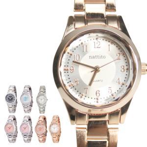 腕時計 プチメタル レディース アナログ ウォッチ おしゃれ 人気 カジュアル シンプル メタル フィールドワーク ST052メール便 送料無料 stp|bl-ange