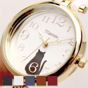 腕時計 ガット レディース アナログ おしゃれ 人気 カジュアル シンプル 革ベルト メール便 送料無料|bl-ange