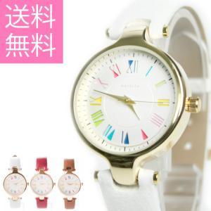 【半額】腕時計 ハンデル レザー バンド レディース アナログ おしゃれ 人気 カジュアル シンプル 革ベルト フィールドワーク ST180 メール便 送料無料  stp|bl-ange
