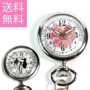 メール便 送料無料 ナースウォッチ かわいい 猫 ネコ ウサギ ナース用 時計 懐中時計 | 選べる 2way 蓄光 ナースウォッチ |