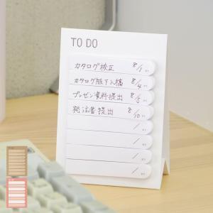 インデックス付きで使いやすいTODOふせん。スタンド式なのでデスク周りに見やすく置くことができます。...