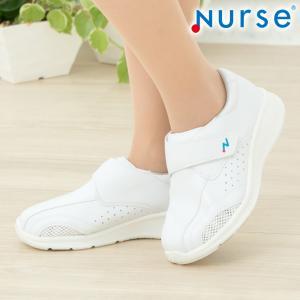 ナースシューズ ワイズナース 疲れない 通気性 シューズ 白 ナーススニーカー メッシュ 疲れにくい nurse shoes 靴 送料無料|bl-ange