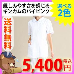 送料無料 チュニック 白衣 トリコットニット(S〜4L)チュニック 白衣 ナース ウェア 小さいサイズ 大きいサイズ かわいい レディース オシャレ 業務用 bl-ange