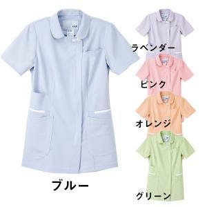 ナガイレーベン 送料無料 ナースウェア 白衣 女子上衣 5色 品番LX-4012 女性用 レディス|bl-ange