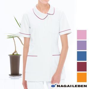 チュニック ナガイレーベン レディス 上衣 HOS4902 チュニック 白衣 ナースウェア 女性用 レディース stp|bl-ange