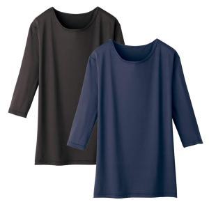 スクラブ 七分袖インナー Tシャツ wh90029 吸汗速乾 インナー ウェア スクラブ 七分袖 Tシャツ ブラック 黒 メール便 送料無料  stp|bl-ange