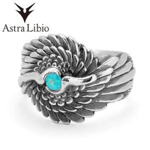 Astra Libio / アストラリバイオ R-15 リング シーブルーカルセドニー|blackbarts