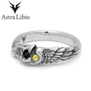 Astra Libio / アストラリバイオ R-16|blackbarts