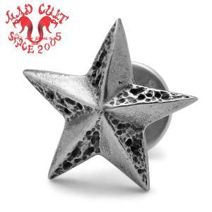 MAD CULT / マッドカルト Rusty Star-Five-P / ラスティースターファイブ ピアス P-17|blackbarts