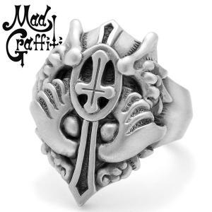 Mad Graffiti / マッドグラフィティ デグラデイションリング M|blackbarts