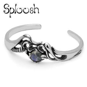 Sploosh / スプルーシュ BR-8 バングル スペクトロライト|blackbarts