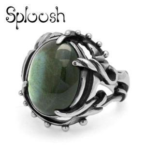 Sploosh / スプルーシュ R-6 リング スペクトロライト|blackbarts
