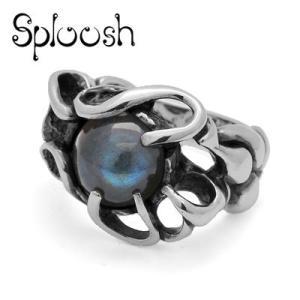 Sploosh / スプルーシュ R-7 リング スペクトロライト|blackbarts