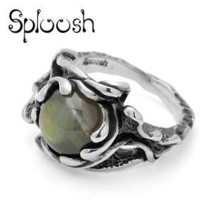 Sploosh / スプルーシュ R-8 リング スペクトロライト|blackbarts