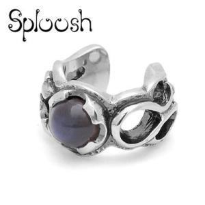 Sploosh / スプルーシュ SP-2 イヤーカフ スペクトロライト|blackbarts