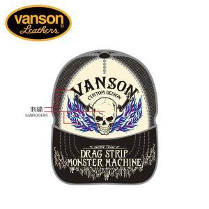 新作先行予約 VANSON / バンソン フレイムスカル ツイルメッシュキャップ NVCP-902|blackbarts