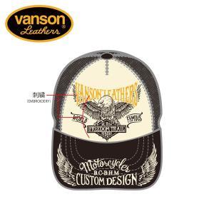 新作先行予約 VANSON / バンソン フライングイーグル ツイルメッシュキャップ NVCP-903|blackbarts