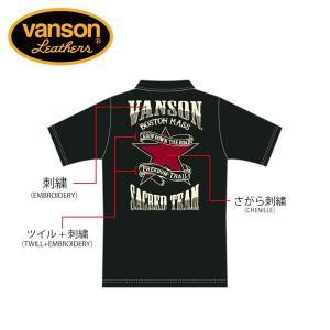 新作 VANSON / バンソン ワンスター 天竺半袖ポロシャツ NVPS-804 blackbarts