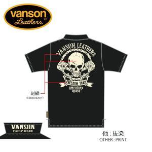 新作先行予約 VANSON / バンソン ピストンクロス 天竺半袖ポロシャツ NVPS-902 blackbarts