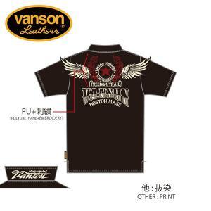 新作先行予約 VANSON / バンソン フライングスター 天竺半袖ポロシャツ NVPS-904|blackbarts