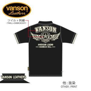 新作先行予約 VANSON / バンソン フライングスターエンブレム 天竺半袖ポロシャツ NVPS-905|blackbarts
