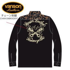 新作 VANSON / バンソン ピストンスカル レーヨンオープン長袖シャツ NVSL-811 blackbarts