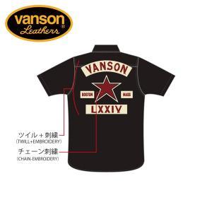 新作先行予約 VANSON / バンソン ワンスター ツイルワークシャツ NVSS-902|blackbarts