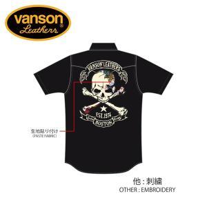 新作先行予約 VANSON / バンソン クロスボーンスカル デニムシャツ NVSS-905 blackbarts