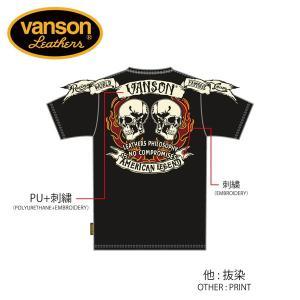 新作先行予約 VANSON / バンソン フレイムスカル 天竺半袖Tシャツ NVST-901 blackbarts