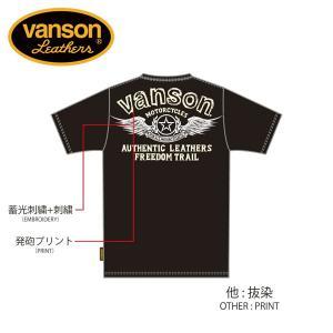 新作先行予約 VANSON / バンソン フライングスター 天竺半袖Tシャツ NVST-905 blackbarts
