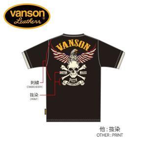 新作先行予約 VANSON / バンソン クロスボーンスカル 天竺半袖Tシャツ NVST-906 blackbarts