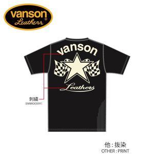 新作先行予約 VANSON / バンソン ワンスター フライス半袖Tシャツ NVST-909 blackbarts