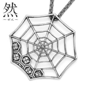 然 / 蜘蛛の巣 ペンダント|blackbarts