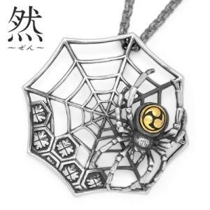 然 / 蜘蛛の巣に三つ巴蜘蛛 ペンダント|blackbarts